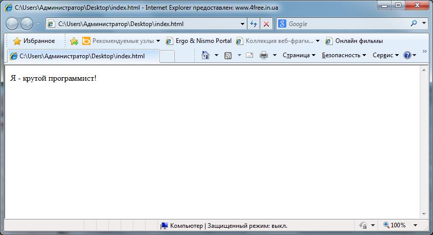 Сайт в блокноте html ссылка на страницу маркетинговое агенство Калужская